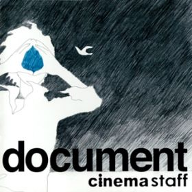 アルバム - document / cinema staff