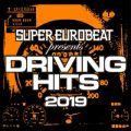SUPER EUROBEAT presents DRIVING HITS 2019