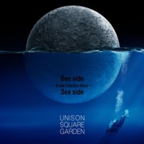 Bee side Sea side 〜B-side Collection Album〜 / UNISON SQUARE GARDEN