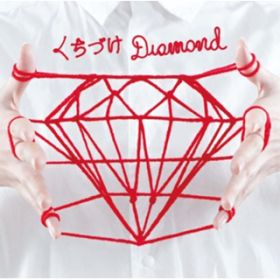 くちづけDiamond / WEAVER