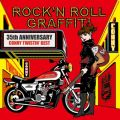 ROCK'N ROLL GRAFFITI(CONNY TWISTIN'BEST)