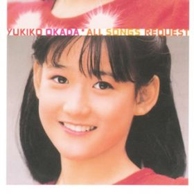 ALL SONGS REQUEST / 岡田有希子