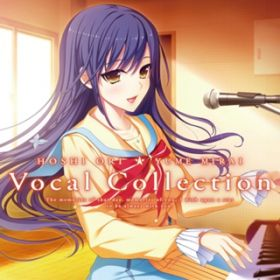 星織ユメミライ Vocal Collection / VisualArt's / tone work's