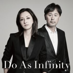 Forever Young 〜不死鳥であるために〜 / Do As Infinity