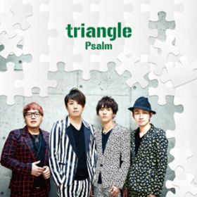triangle / Psalm