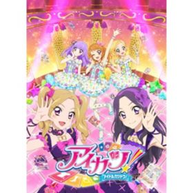 Lovely Party Collection(Short Size) / るか・もな・みき from AIKATSU☆STARS!