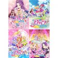 シングル - lucky train!(TV-size) / るか・もな・みき from AIKATSU☆STARS!
