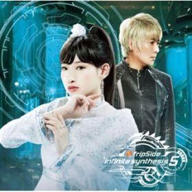アルバム - infinite synthesis 5 / fripSide