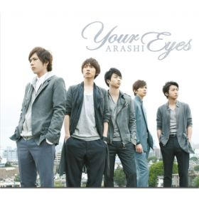 Your Eyes / 嵐