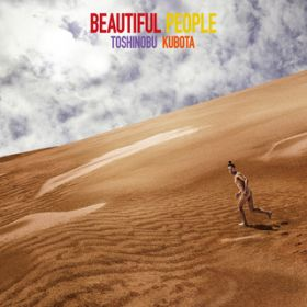 Beautiful People / 久保田 利伸