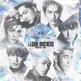 アルバム - 冬空 / White Wings / 三代目 J SOUL BROTHERS from EXILE TRIBE