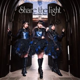 Share the light Instrumental / Run Girls, Run!