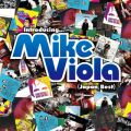 Introducing...Mike Viola(Japan Best) Mike Viola