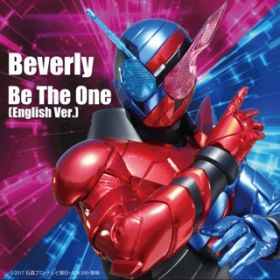 Be The One (English Ver.)/Beverly