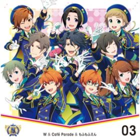 THE IDOLM@STER SideM 5th ANNIVERSARY DISC 03 / W & Cafe Parade & もふもふえん