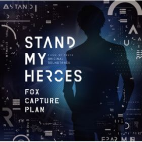 Stand My Heroes / fox capture plan