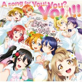 アルバム - A song for You! You? You!! / μ's