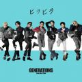 アルバム - ヒラヒラ / GENERATIONS from EXILE TRIBE