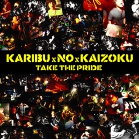 TAKE THE PRIDE / KARIBUxNOxKAIZOKU