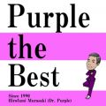 Purple the Best