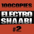 Electro Chaabi Compilation 2