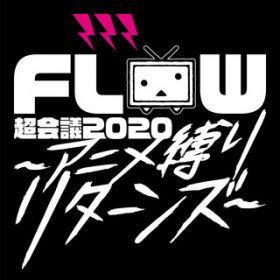 CALLING (FLOW 超会議 2020 LIVE at 幕張メッセイベントホール) / FLOW