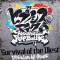 Survival of the Illest ヒプノシスマイク -A.R.B- (Division All Stars)