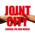JOINT CITY -CORONA THE NEW WORLD-