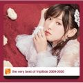 アルバム - the very best of fripSide 2009-2020 / fripSide