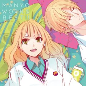 MANYO WORKS BEST!! / V.A.