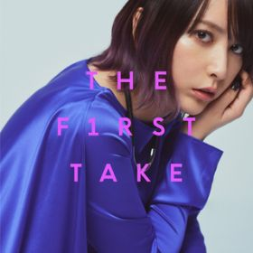 I will... - From THE FIRST TAKE / 藍井エイル
