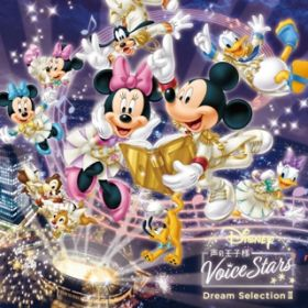 Disney 声の王子様 Voice Stars Dream Selection III / Various Artists