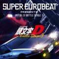 SUPER EUROBEAT presents INITIAL D BATTLE STAGE 3