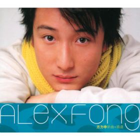 Alex Fong New Songs + Greatest Hits / Alex Fong