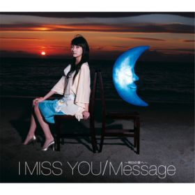 I Miss You/Message〜明日の僕へ〜 / 波瑠