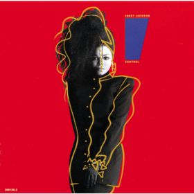 He Doesn't Know I'm Alive / Janet Jackson