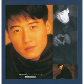 Back To Black Series - Wo De Gan Jue / Leon Lai