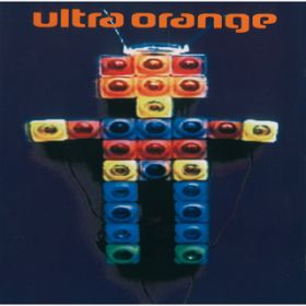 Gumbopan / Ultra Orange