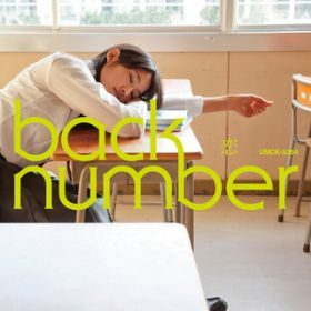 信者よ盲目であれ (instrumental) / back number