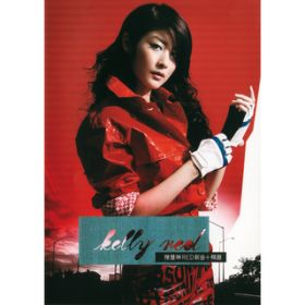 Ask / KELLY CHEN