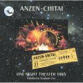 ONE NIGHT THEATER 1985〜Yokohama Stadium Live〜