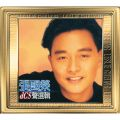 LESLIE CHEUNG/DCS SE