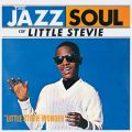 アルバム - The Jazz Soul Of Little Stevie / Stevie Wonder
