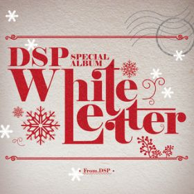 DSP Special Album 'White Letter' / ヴァリアス・アーティスト