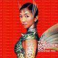 the Monster -universal mix-