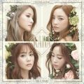 KARA 7th Mini Album 'In Love'