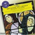 Bruckner: The Masses (2 CDs)