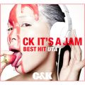 CK IT'S A JAM 〜BEST HIT UTA〜