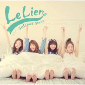 ルリアン -Girls band story- / Le Lien