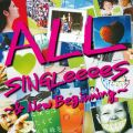 アルバム - ALL SINGLeeeeS 〜& New Beginning〜 / GReeeeN
